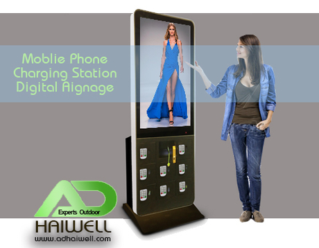 mobile-phone-charging-station-digital-signage-solution.jpg