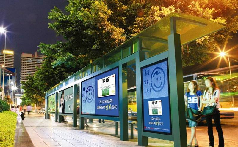 Guangzhou City bus shelter made in Adhaiwell