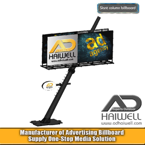 Slant Shape Unipole Steel Outdoor Advertising Billboard Structure