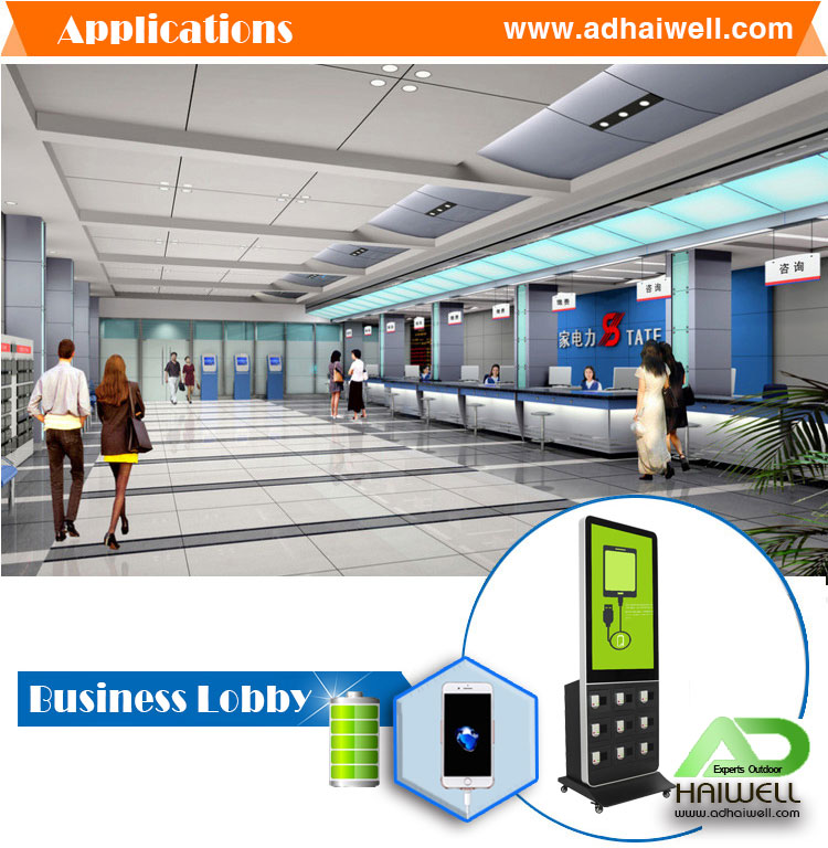 Mobile-charging-station-Application-for-Business-Lobby
