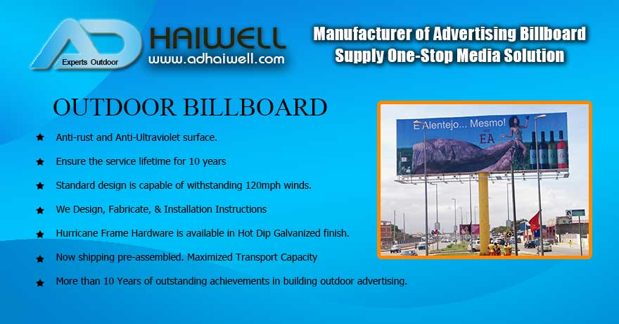 China advertising billboard supplier adhaiwell