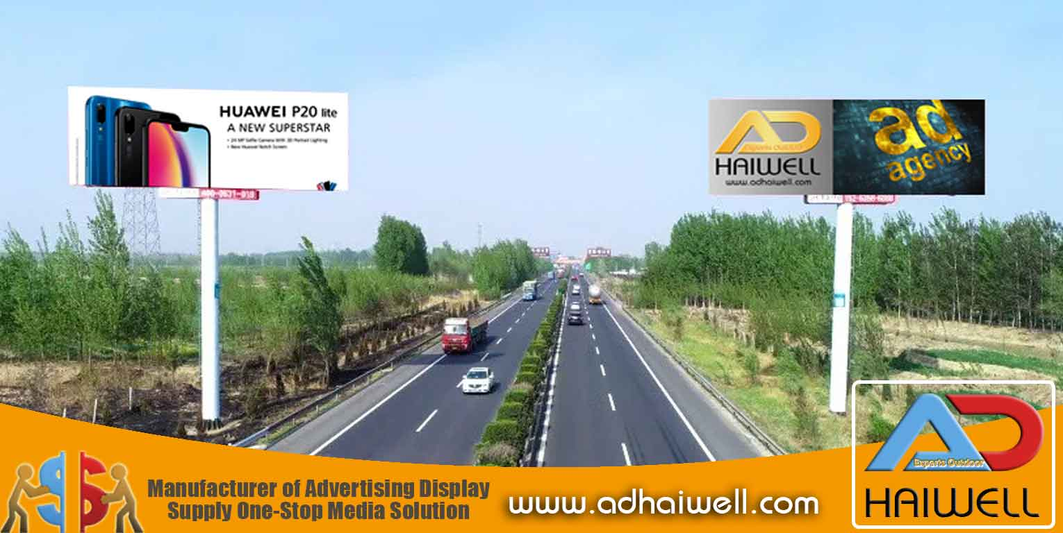 outdoor-unipole-billboard-ads free design
