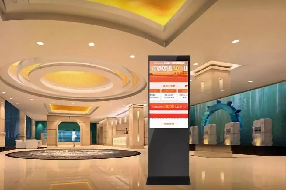 Digital LCD Signage in hotel