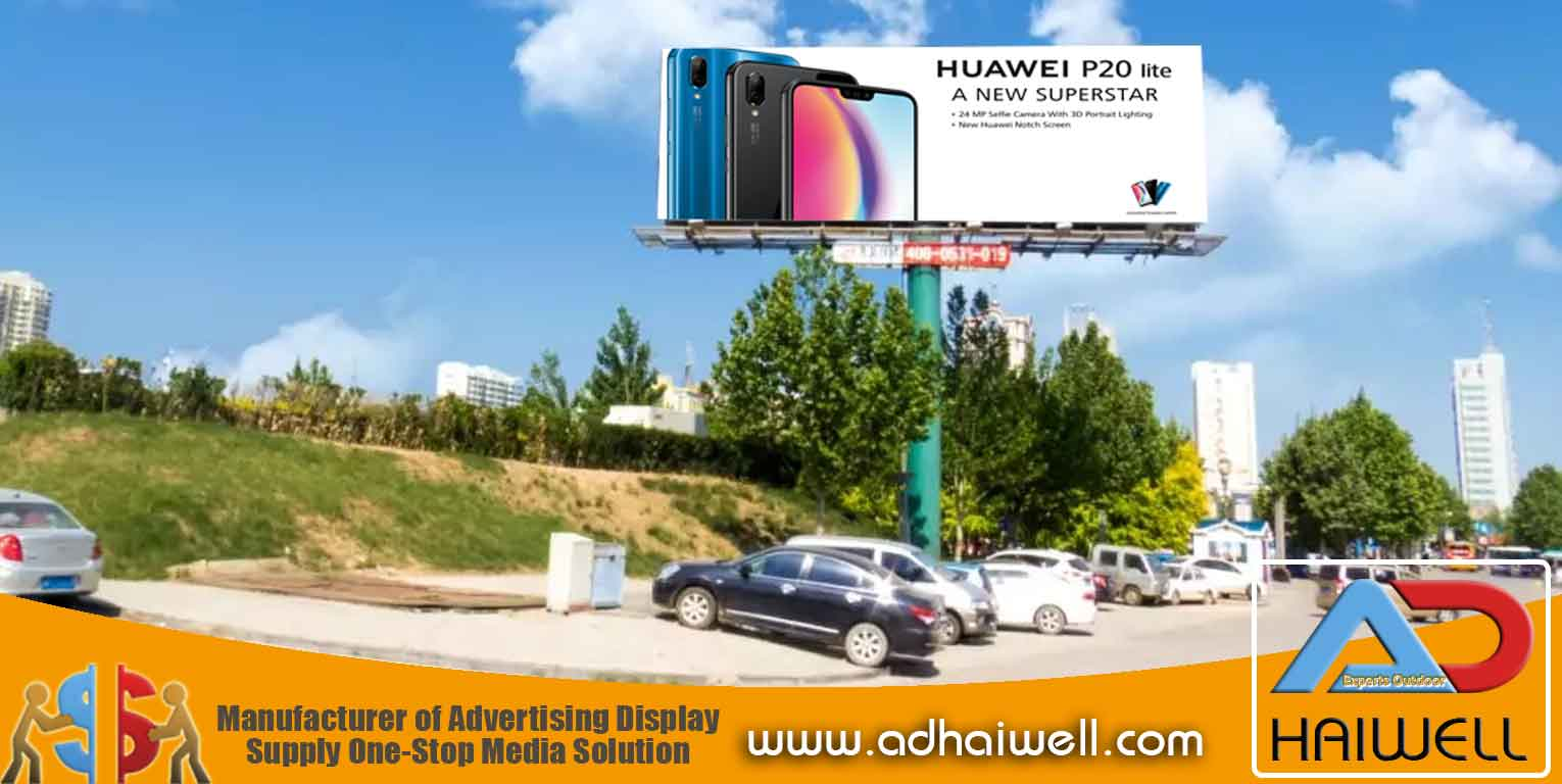 outdoor column advertising billboard structure
